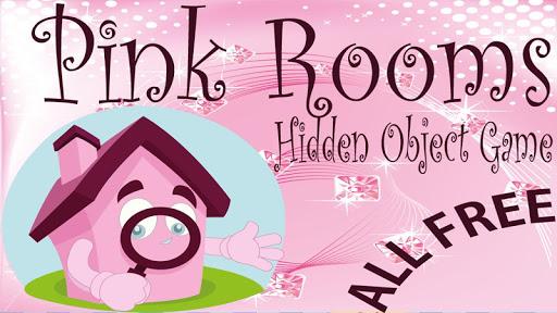ピンクのお部屋隠されたオブジェクト