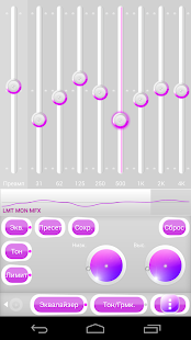 PowerAmp Skin MellowPurple - screenshot thumbnail