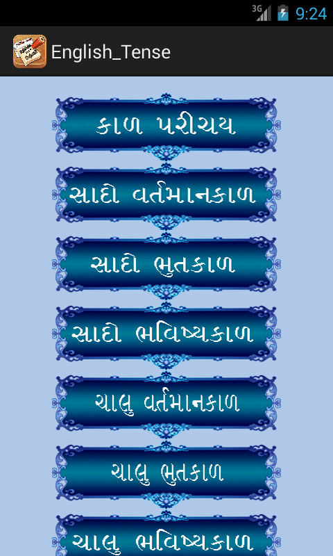 Verb Forms List With Gujarati Meaning Pdf File - criseclever