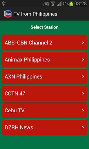 フィリピンからのテレビ