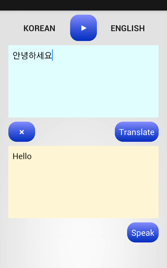 korean translator android apps on google play. Black Bedroom Furniture Sets. Home Design Ideas