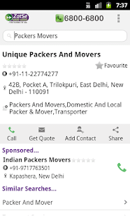 Delhi Phonebook - screenshot thumbnail