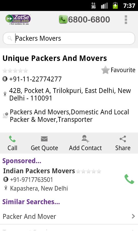 Delhi Phonebook - screenshot