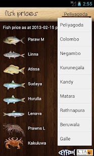 Sri Lanka Fish Prices- screenshot thumbnail