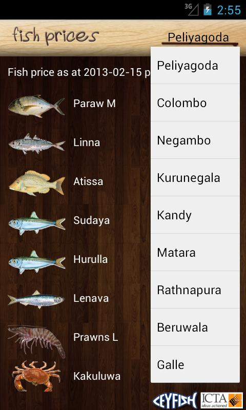 Sri Lanka Fish Prices- screenshot
