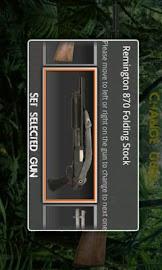 Shotgun Simulator Screenshot 2
