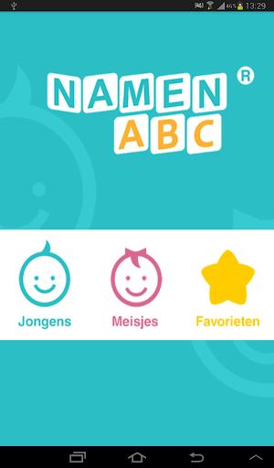Naman Abc