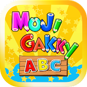MojigakkyABC for Kids Alphabet
