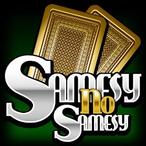 Samesy No Samesy