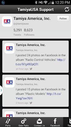 Tamiya USA Parts Supportのおすすめ画像5