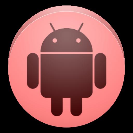 充電時に自動消灯 個人化 App LOGO-APP試玩
