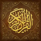 myQuran  Understand the Quran