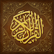 myQuran - Understand the Quran icon