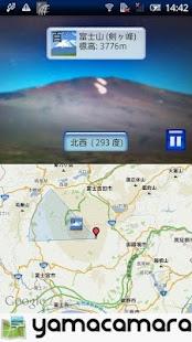 玩旅遊App|yamacamera免費|APP試玩