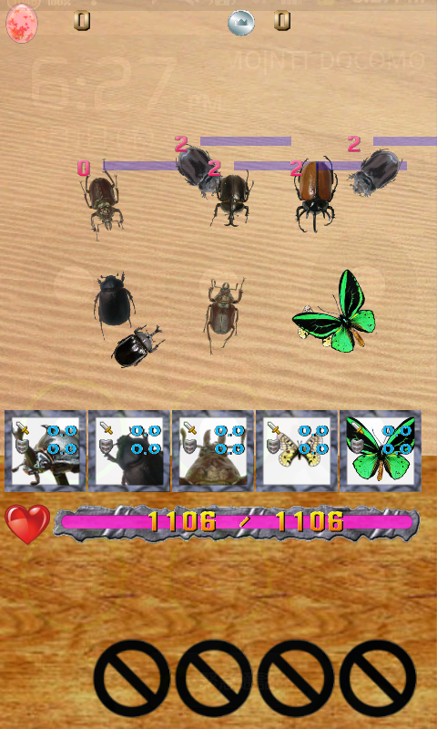 Assault !Battle of beetle-stag- screenshot