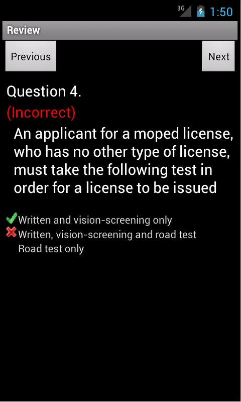 Kentucky Practice Drivers Test - screenshot