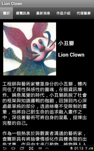 Lion Clown
