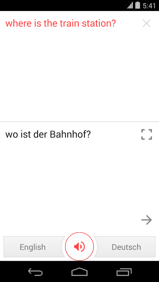 Google Translate - screenshot