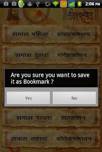Shrimad Dasbodh- screenshot thumbnail