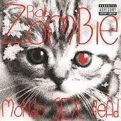 MUSIC: Mondo Sex Head
