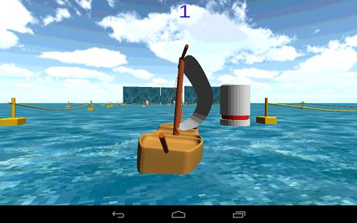 KUC Turning Ship 3D