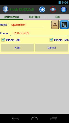 短信座 塊調用 短信