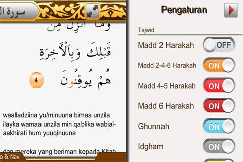 MyQuran Indonesia v.3 - screenshot