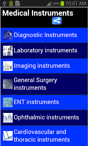 medical instrument guide