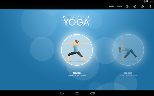 Pocket Yoga Screenshot 17