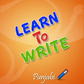 Learn to Write Punjabi