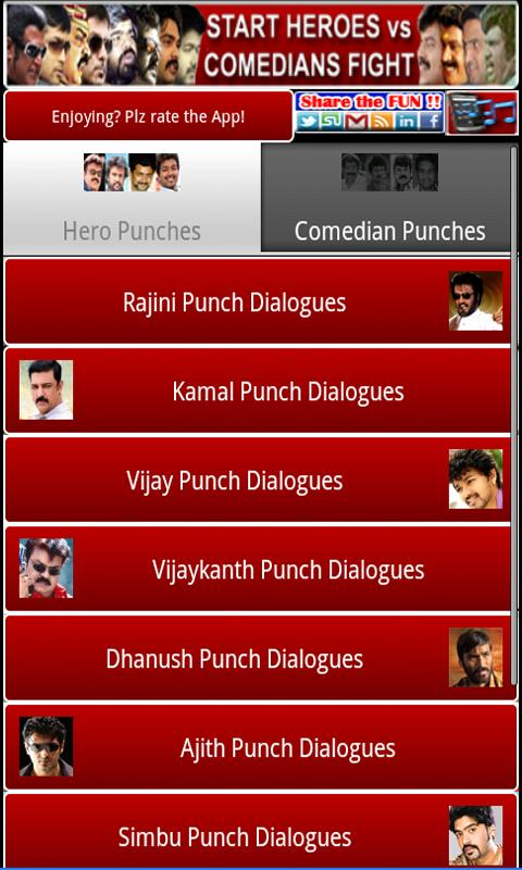 Tamil Punch & Comedy Dialogues - screenshot