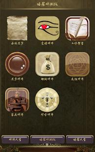 [iPhone App] Tarotie -- iPhone裡的塔羅牌組- appleseed, 蘋果核- 樂 ...