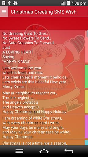 Christmas Greeting Sms Wish