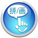 TouchPal PinYin(Bi Hua)Pack icon