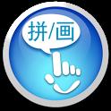 TouchPal PinYin(Bi Hua)Pack icon