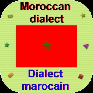 Lär dig den marockanska APK