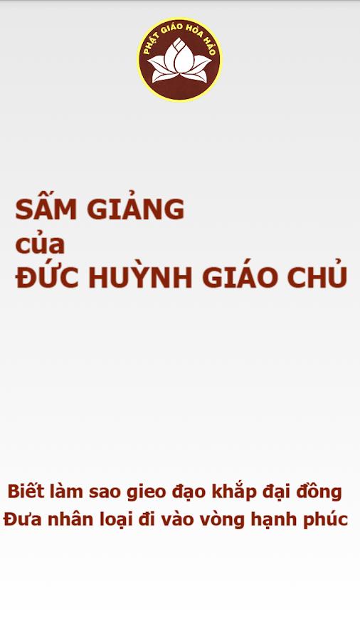 Sam Giang - Phat Giao Hoa Hao - screenshot