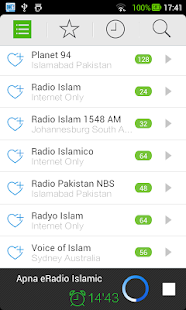 Islam Internet Radio - screenshot thumbnail