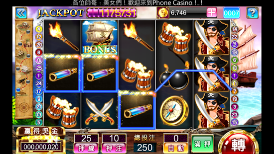 Pirates Slot 海盜拉霸