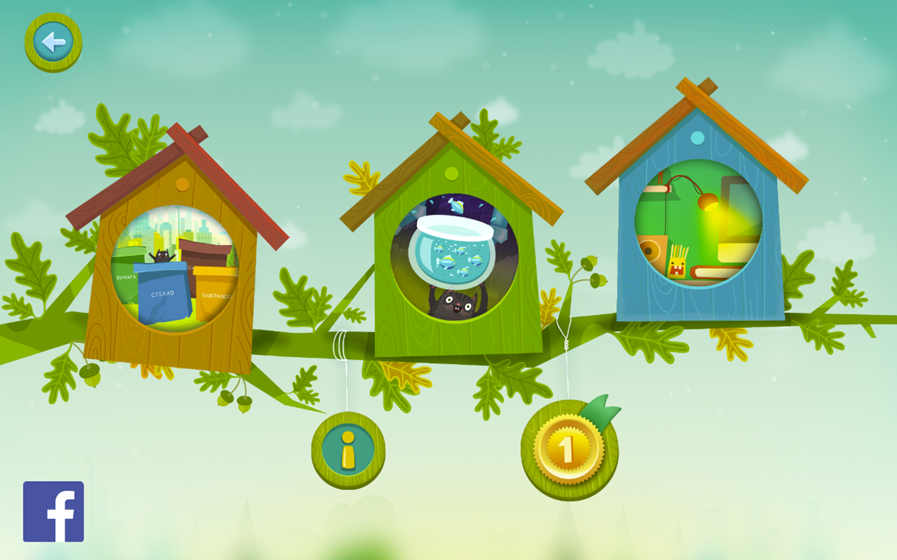 Ecokids- screenshot