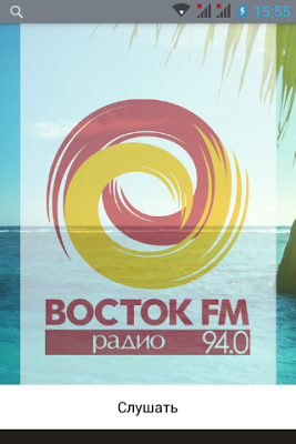 Восток FM - screenshot