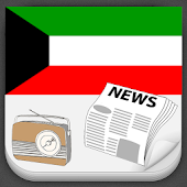 Kuwait Radio and Newspaper