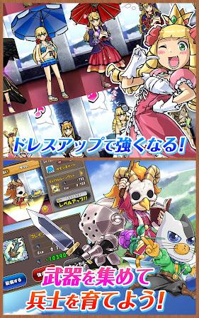 ケリ姫スイーツ 6.3.1.0 screenshot 347670