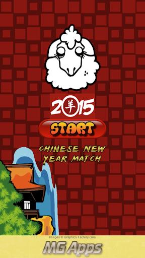 Chinese New Year Match