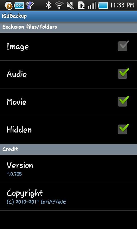 iSdBackup for Galaxy/Optimus2X- screenshot