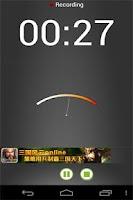 Screenshot of Funny SMS Ringtone Free