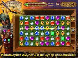 Screenshot of Сокровища Хана 3 в ряд