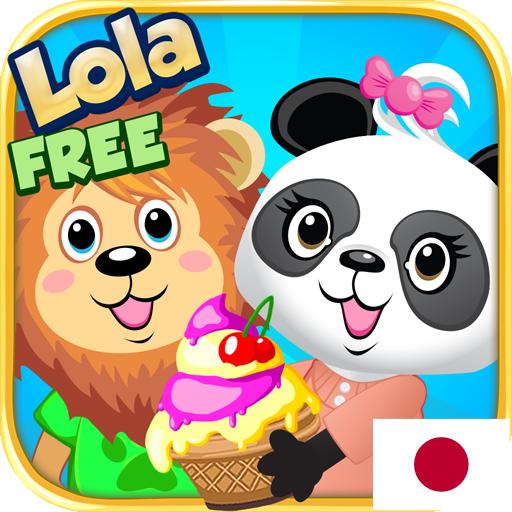Lola のABC パーティー 2 無料 教育 App LOGO-APP試玩