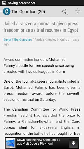 الحدث المصري