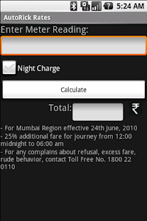Auto Rickshaw Rates - screenshot thumbnail